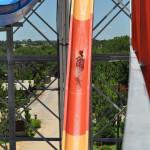Toboganes de velocidad - Kamikaze - Pirates Cove Wet&Dry Fun - Burleson, Texas, USA